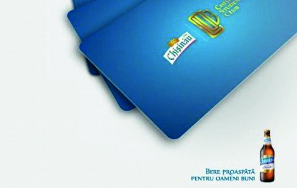 Agenţia PRofile coordonează proiectul Chişinău Students Club