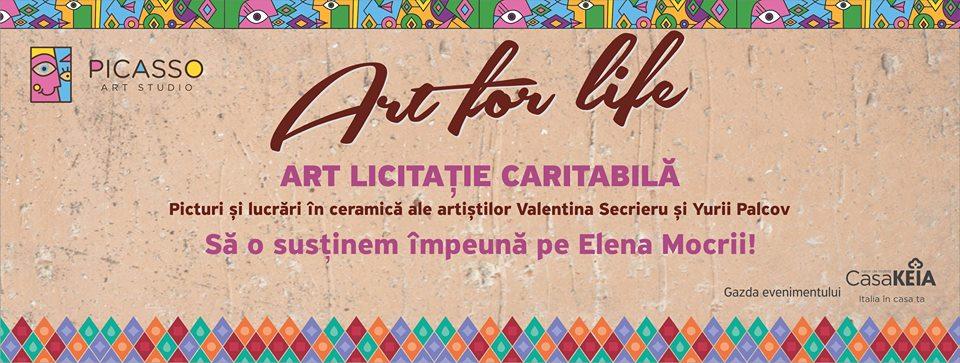 """PRofile a fost partener la organizarea art licitației caritabile – """"Art for life"""""""