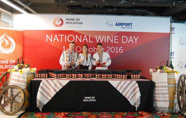 Ziua Națională a Vinului la Aeroportul Internațional Chișinău